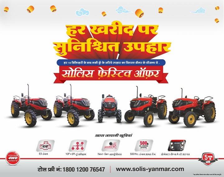 Tractors Full Range
