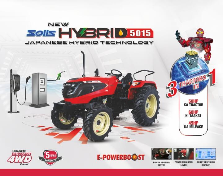 Solis 5015 E Hybrid